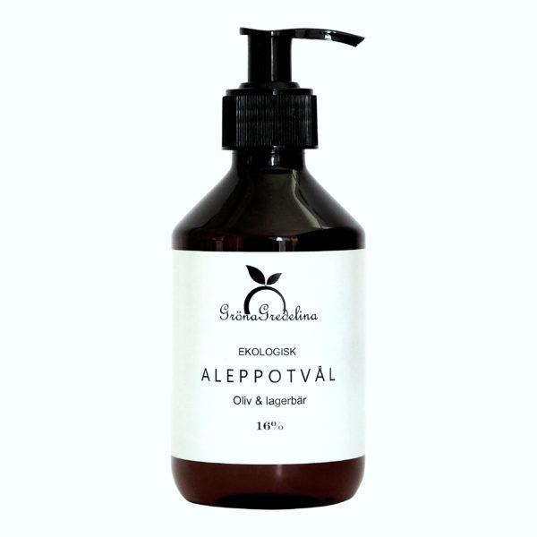 aleppotvål oliv och lager